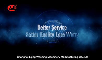 上海力凈洗滌機械制造有限公司