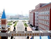 上海力净工业洗衣机